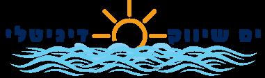 ים שיווק דיגיטלי - קידום אתרים אורגני